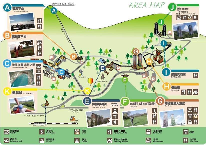 北海道星野度假村地圖-1.jpg