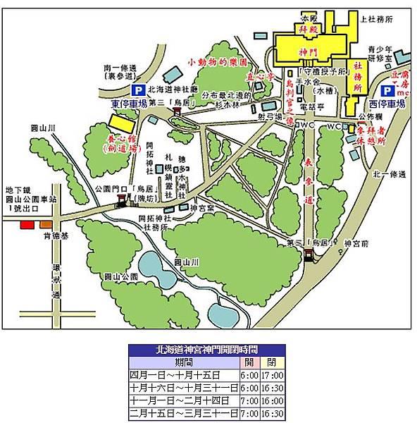 北海道MAP.jpg