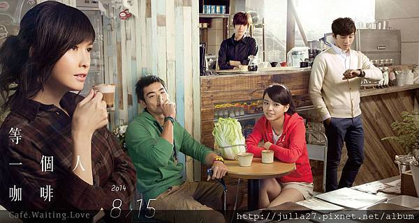 Cafe-Waiting-Love_7a