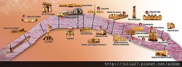 fr_roadmap