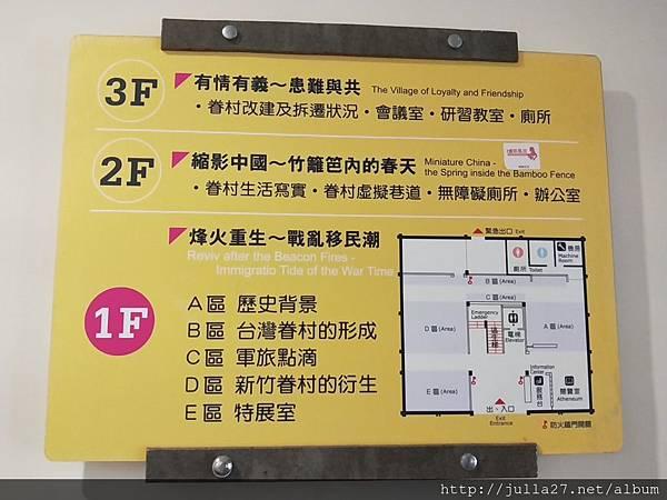 19-08-03-11-50-45-749_photo.jpg
