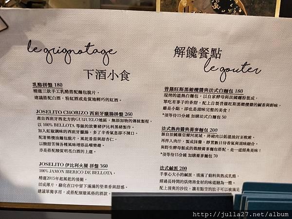 台南永康甜點|喝酒、吃甜點一次滿足就在「Sommwhere」!
