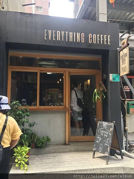 台南中西區咖啡廳推薦|獨特的蜂蜜咖啡就在「任事咖啡」!