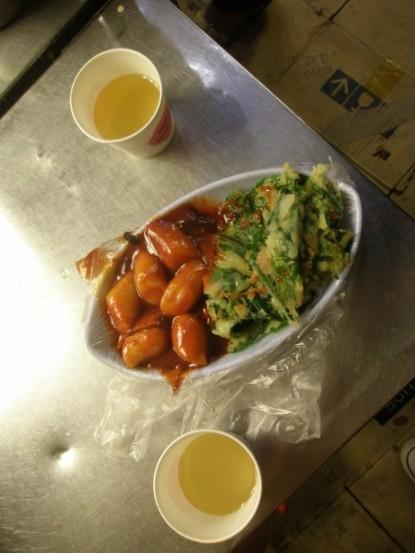 美味的韭菜煎餅