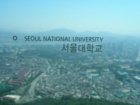 首爾大學方向