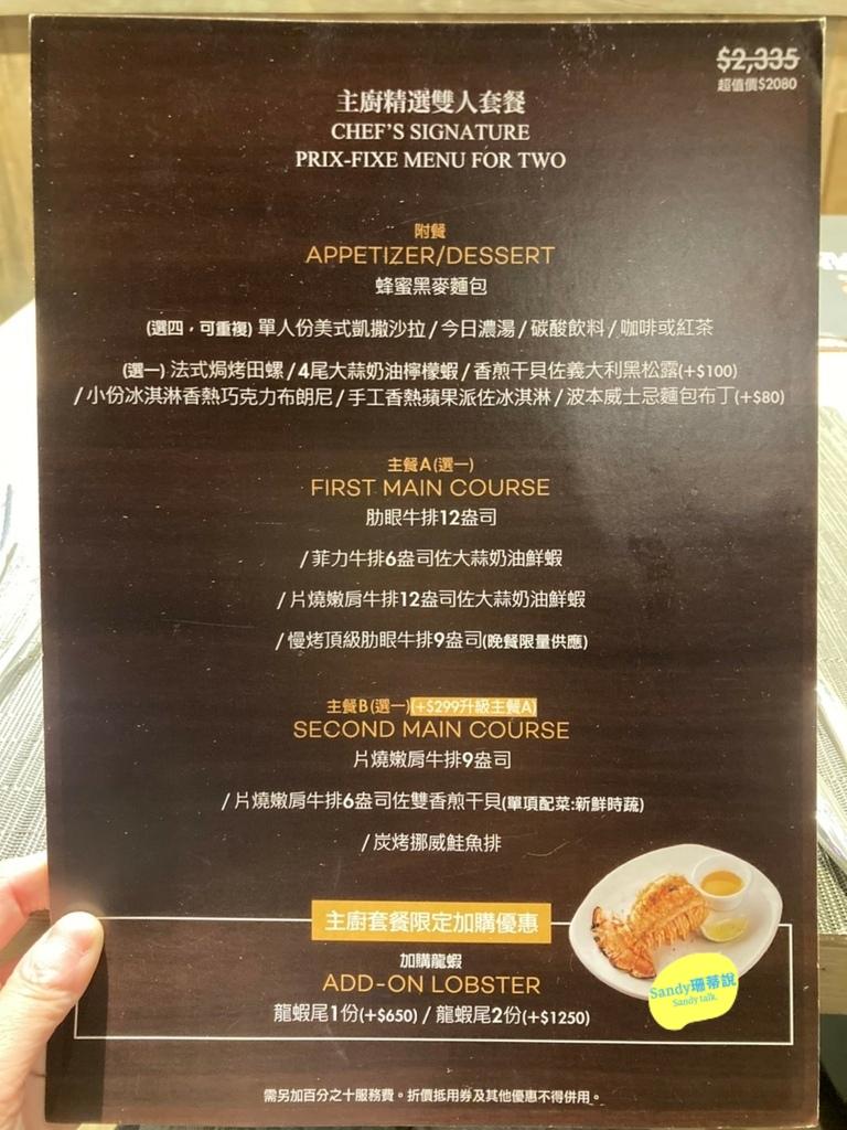7.傑克兄弟牛排-菜單特餐.jpg