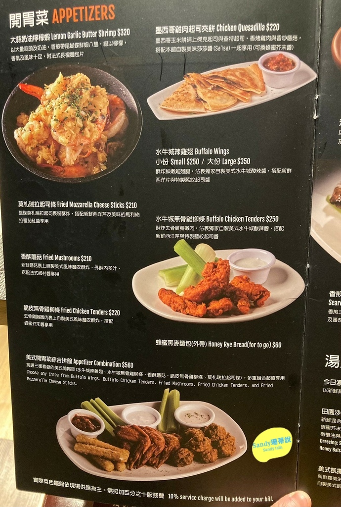9.傑克兄弟牛排-菜單2.jpg