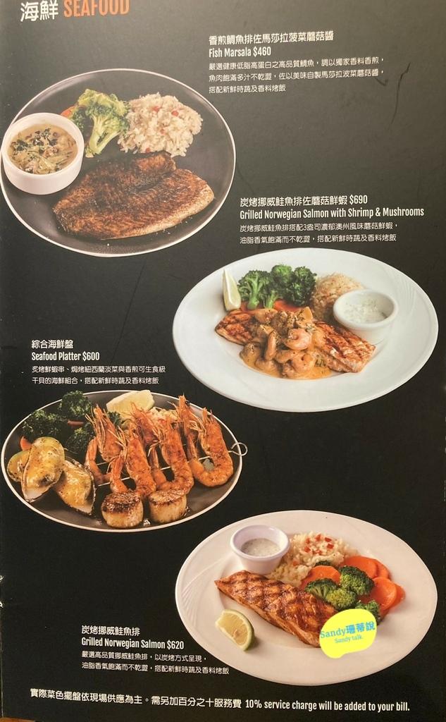 16.傑克兄弟牛排-菜單9.jpg