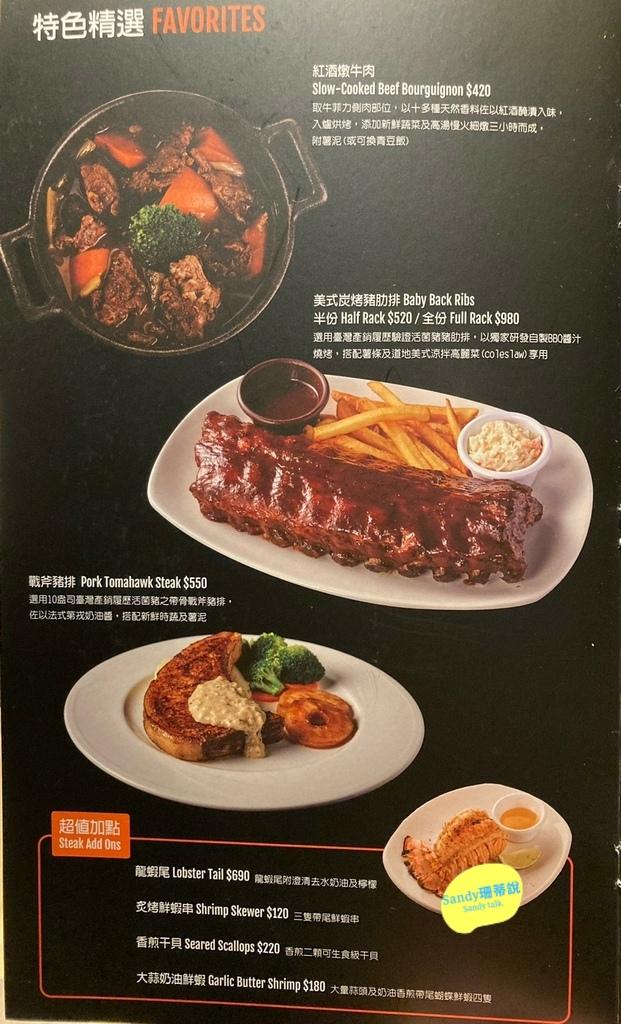 15.傑克兄弟牛排-菜單8.jpg