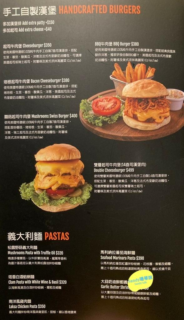 17.傑克兄弟牛排-菜單10.jpg