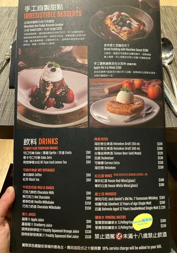 19.傑克兄弟牛排-菜單12.jpg