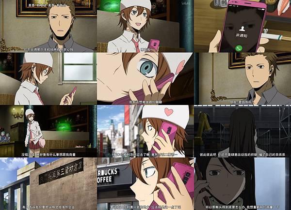 Screen Captures9