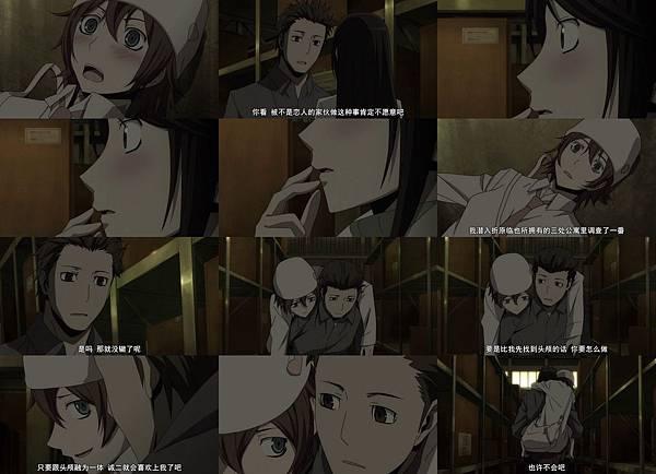 Screen Captures20