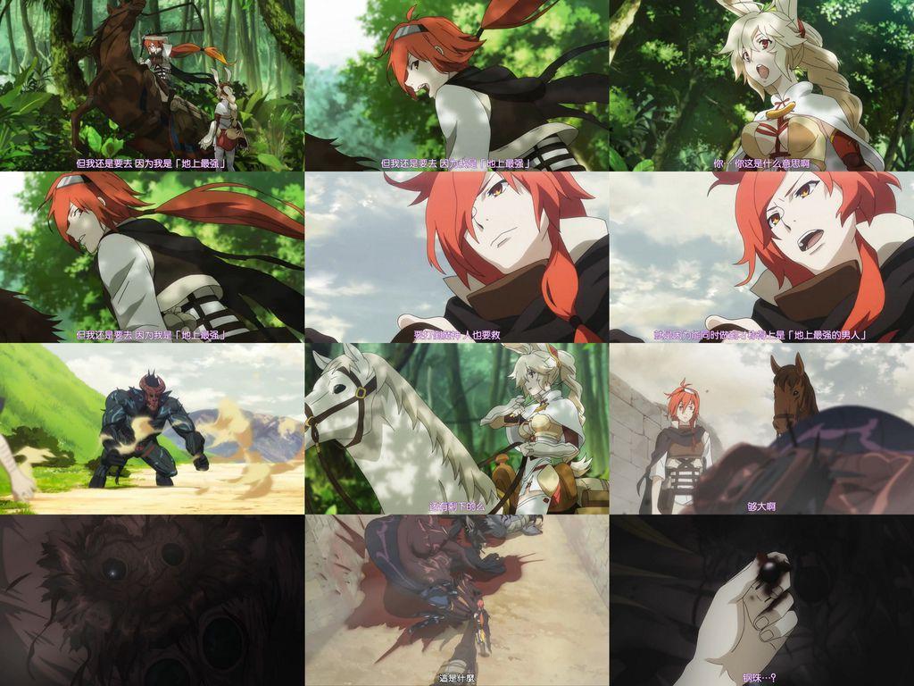 Screen Captures17