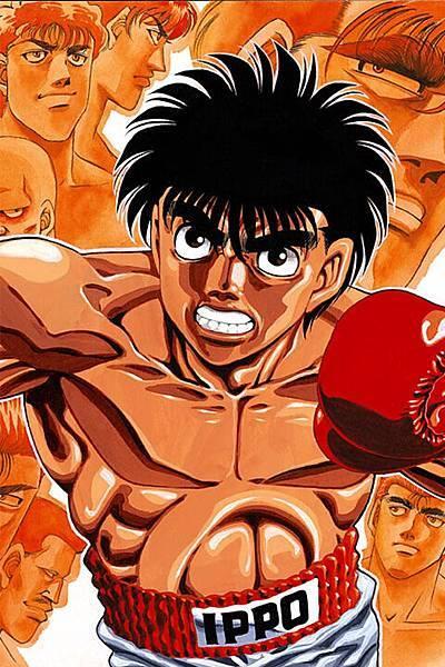 第一神拳.jpg