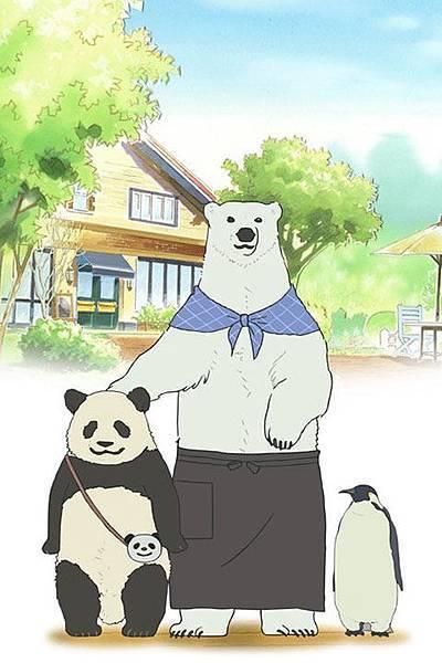 白熊咖啡廳.jpg