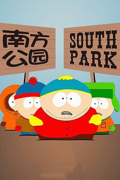 南方公園.jpg