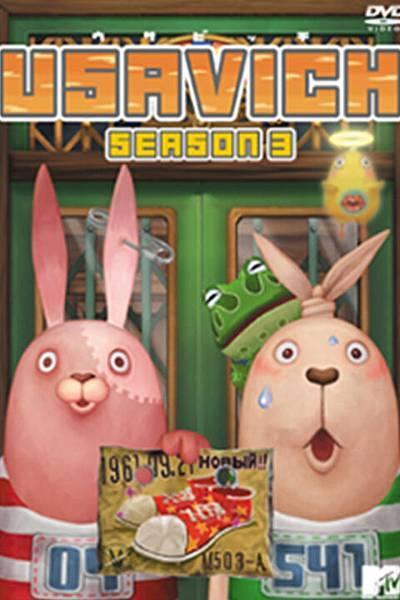 監獄兔Ⅱ.jpg