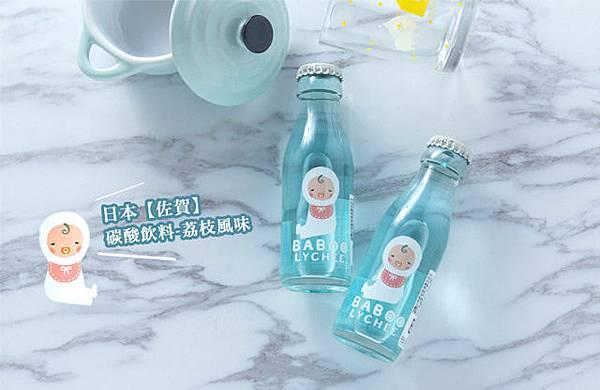 荔枝碳酸飲料1.jpg