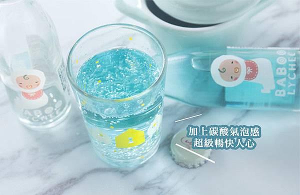 荔枝碳酸飲料4.jpg