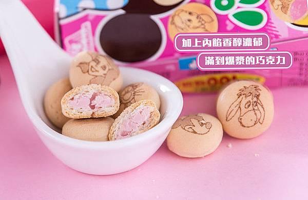 迪士尼草莓巧克力球2.jpg