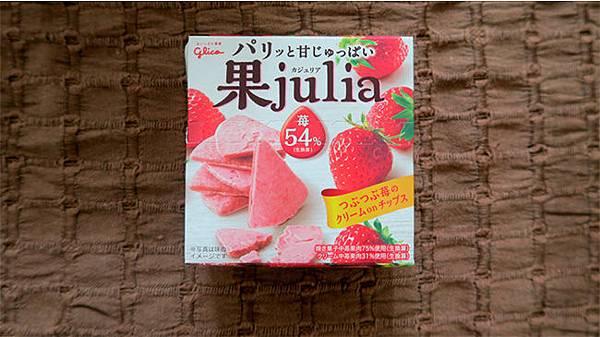 草莓水果脆片.jpg