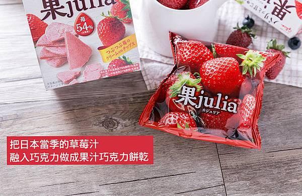 草莓水果脆片內包裝.jpg