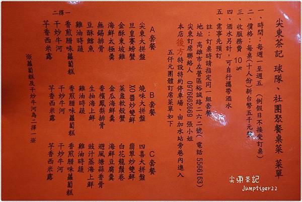 DSC00431_meitu_29.jpg