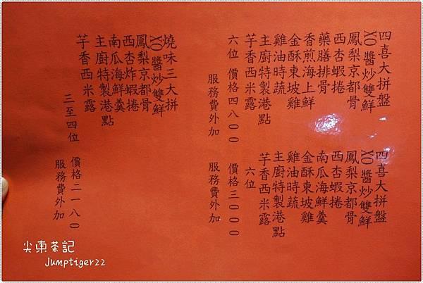 DSC00432_meitu_30.jpg