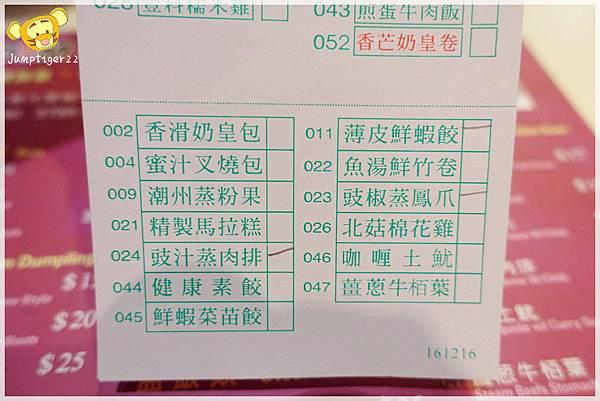 DSC05749_meitu_23.jpg