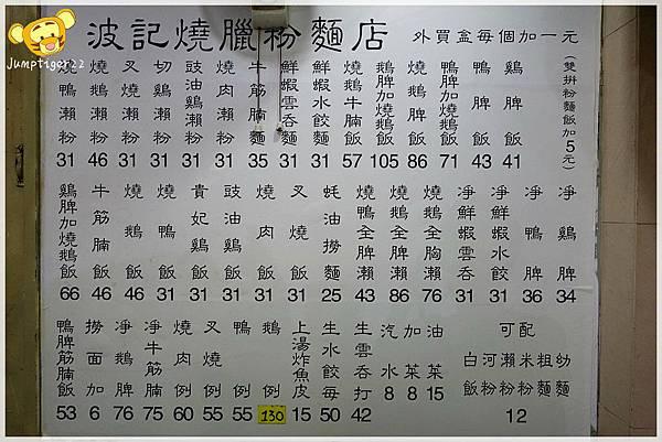 DSC06299_meitu_14.jpg