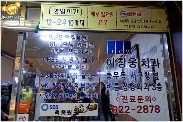 DSC01305_meitu_7.jpg