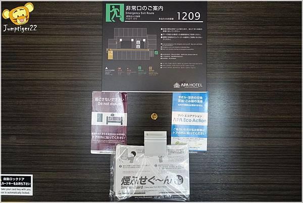 DSC08762.JPG
