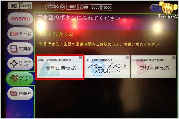 IMG_7288.JPG