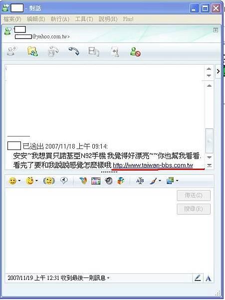 MSN_V.jpg