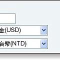 匯率換算.jpg