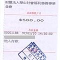 2006072903_004.jpg