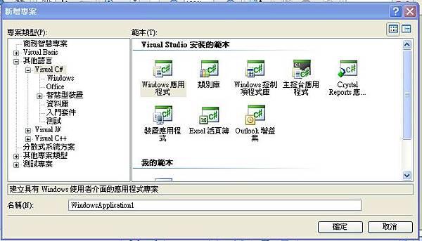 vs2005.jpg