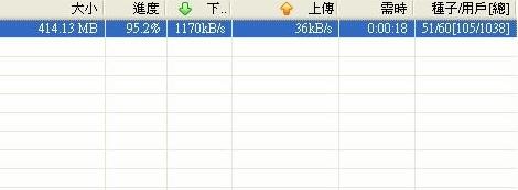 BT_S.jpg