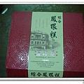 DSC01613_S.jpg