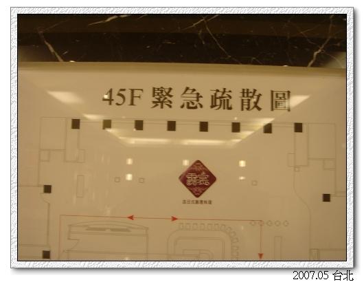 DSC01797_S.jpg