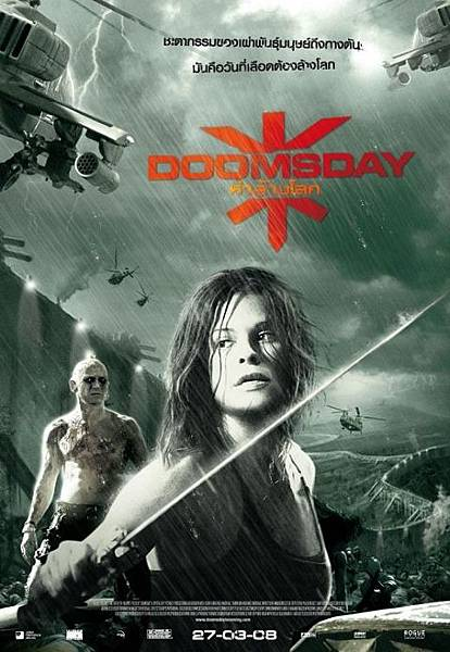 poster_doomsday-int.jpg