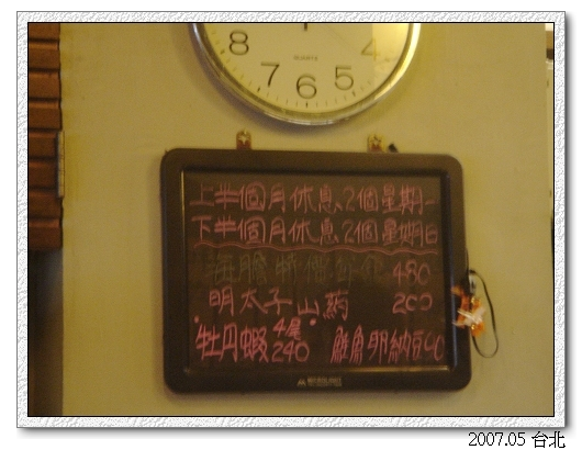 DSC01840_S.jpg