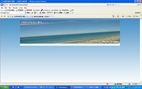 blue_S.jpg