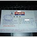 DSC02519_SS.jpg