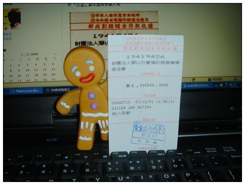 DSC02539_S.jpg