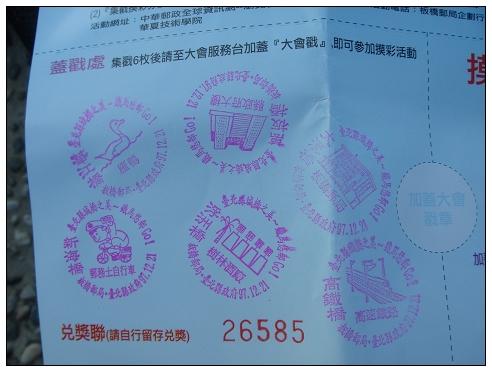 DSC02552_S.jpg