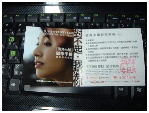 DSC02714_S.jpg