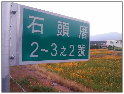 IMAGE_085_S.jpg