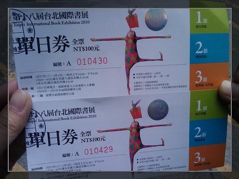 201001281042_307_1.jpg